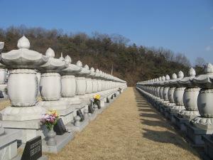 Bisan-Ri, Suid-Korea
