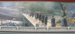 Poster van monnike wat die brug oorkruis